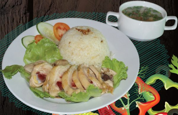 """<span style=""""color: #F6931B;"""">Hainan Chicken Rice</span>"""