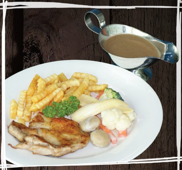 """<span style=""""color: #F6931B;"""">Old Time Chicken Chop</span>"""